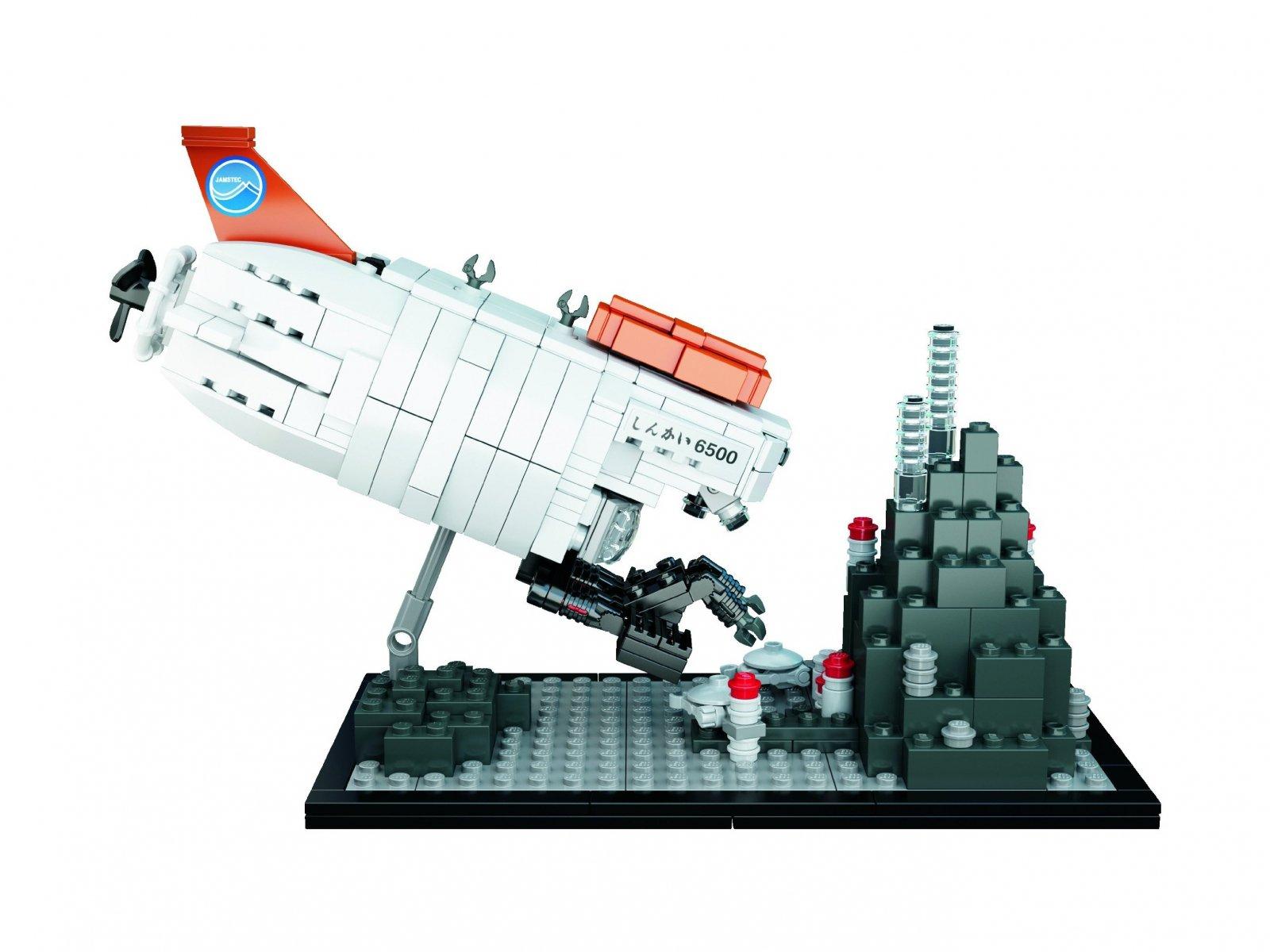 LEGO CUUSOO 21100 Shinkai 6500