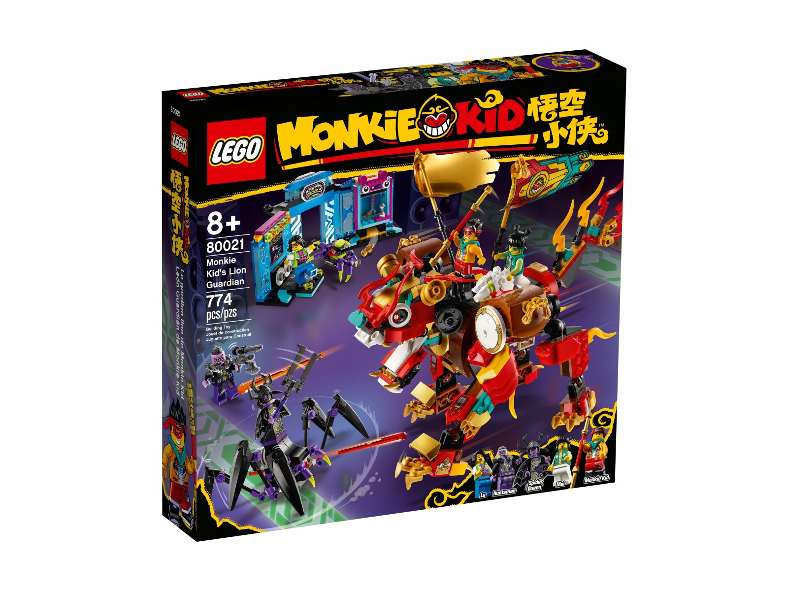 LEGO 80021 Lwi strażnik Monkie Kida