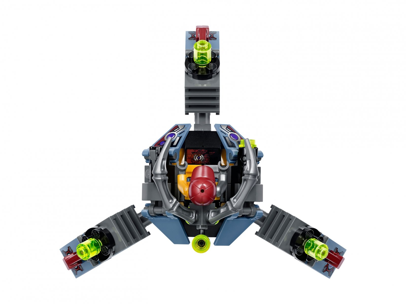 LEGO Ultra Agents Spyclops Infiltration 70166