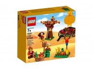 LEGO 40261 Plony na Święto Dziękczynienia