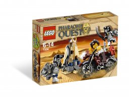 LEGO 7306 Pharaoh's Quest Golden Staff Guardians