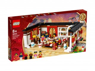 LEGO Chinese New Year's Eve Dinner